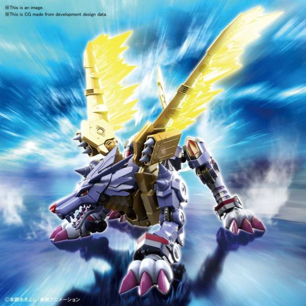 Figure Rise Digimon Metal Garurumon Amplified