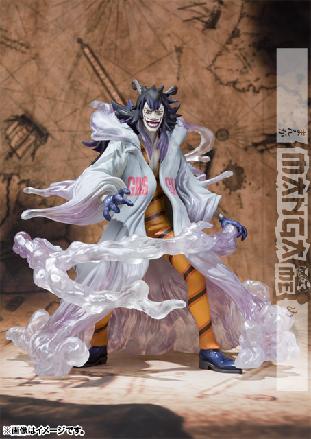 One Piece Figuarts Zero Caesar Clown