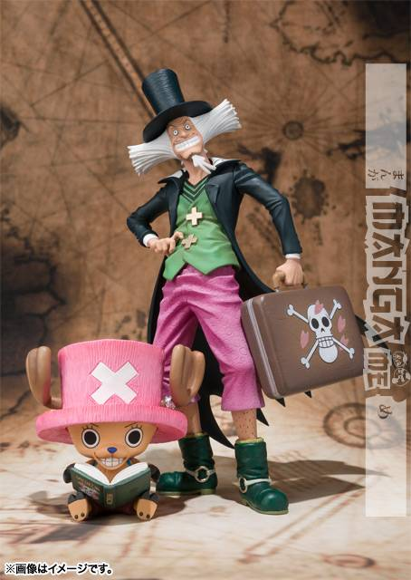 One Piece Figuarts Zero Tony Tony Chopper E Dottor Hiluluk