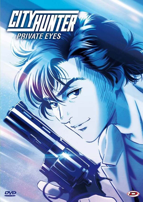 City Hunter Private Eyes (first Press)