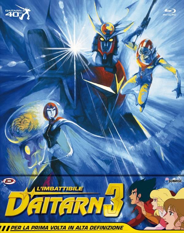 L'imbattibile Daitarn 3 Serie Completa ( Eps 01-40) (5 Blu-ray+ Booklet)