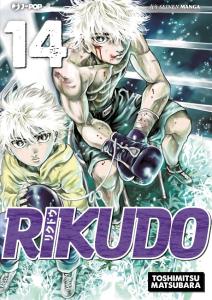 Rikudo 14