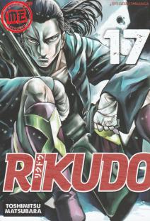 Rikudo 17