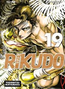 Rikudo 19