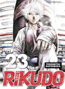 Rikudo 23