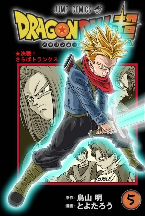 Copertina articolo: Dragon Ball Super 5 Limited Edition