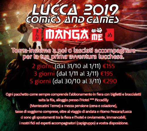 Copertina articolo: Lucca Comics & Games: Edizione 2019